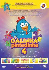 cd GALINHA PINTADINHA CRIANCAS